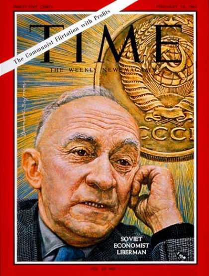Time - Evsei Liberman - Feb. 12, 1965 - Business - Communism - Economy