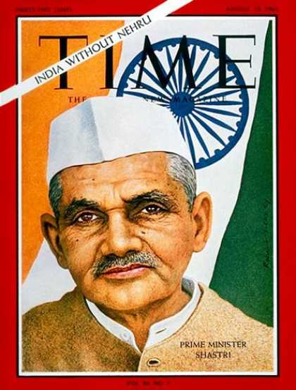 Time - Lal Bahadur Shastri - Aug. 13, 1965 - India