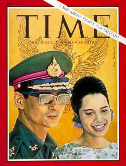 Time - King Bhumibol, Queen Sirikit - May 27, 1966 - Royalty - Thailand