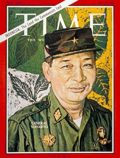 Time - General Suharto - July 15, 1966 - Indonesia - Communism - Generals