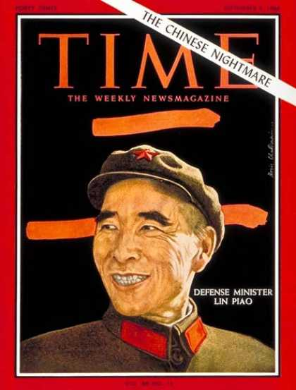 Time - Lin Piao - Sep. 9, 1966 - China - Communism