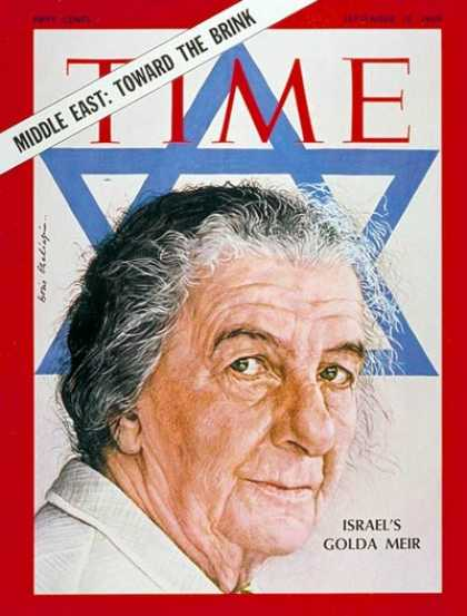 Time - Golda Meir - Sep. 19, 1969 - Israel - Middle East