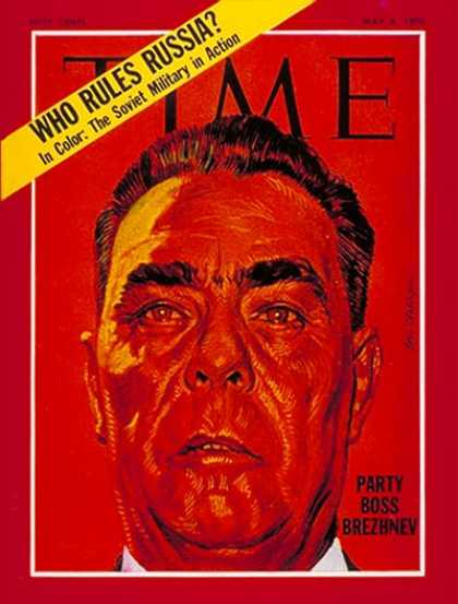 Time - Leonid Brezhnev - May 4, 1970 - Russia - Communism