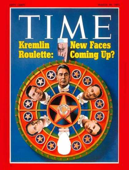 Time - Kremlin Roulette - Mar. 29, 1971 - Russia - Communism