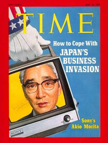 Time - Akio Morita - May 10, 1971 - Japan - Business
