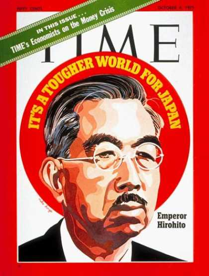 Time - Emperor Hirohito - Oct. 4, 1971 - Japan - Emperors - Royalty