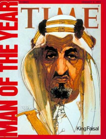 Time - King Faisal, Man of the Year - Jan. 6, 1975 - Person of the Year - Saudi Arabia