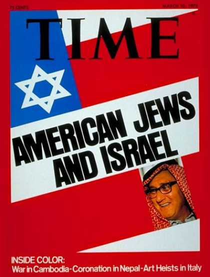 Time - American Jews and Israel - Mar. 10, 1975 - Religion - Judaism - Israel