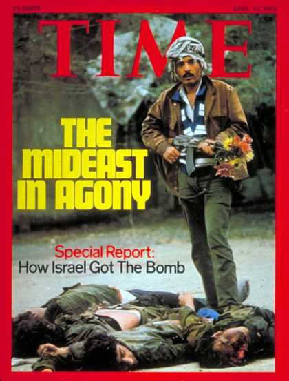 Time - The Middle East Crisis - Apr. 12, 1976 - Middle East