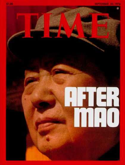 Time - Mao Tse-tung - Sep. 20, 1976 - China - Revolutionaries - Communism