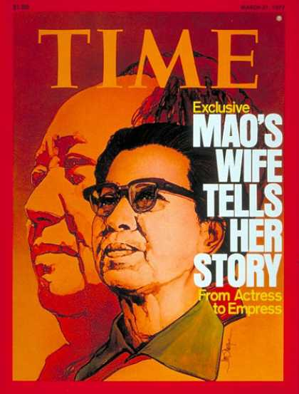 Time - Chianq Ch'ing and Mao - Mar. 21, 1977 - China