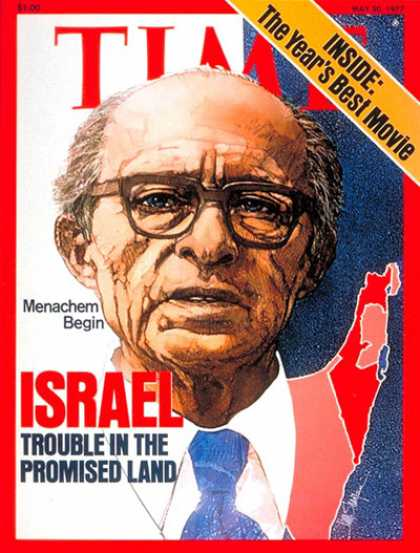 Time - Menachem Begin - May 30, 1977 - Israel - Middle East