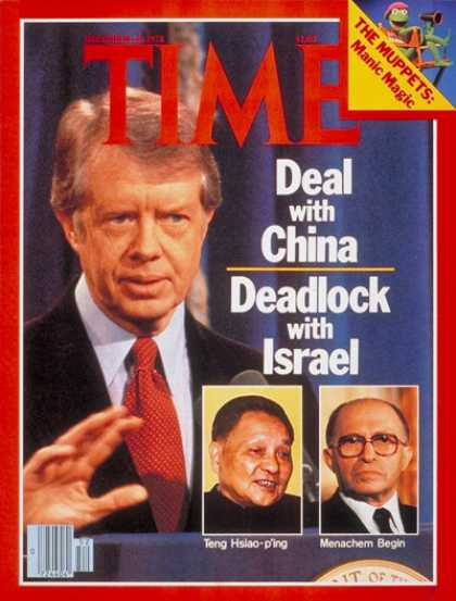 Time - Leaders Carter, Teng, Begin - Dec. 25, 1978 - China - Israel - Politics