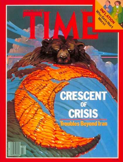 Time - Crescent of Crisis - Jan. 15, 1979 - Iran - Middle East