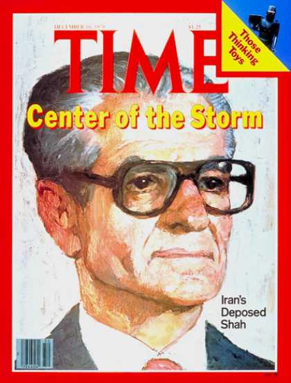 Time - Iran's Deposed Shah - Dec. 10, 1979 - Mohammed Reza Pahlavi - Shah of Iran - Ira