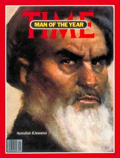 Time - Ayatullah Khomeini, Man of the Year - Jan. 7, 1980 - Ayatullah Khomeini - Person