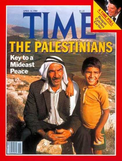 Time - The Palestinians - Apr. 14, 1980 - Palestine - Peace - Middle East