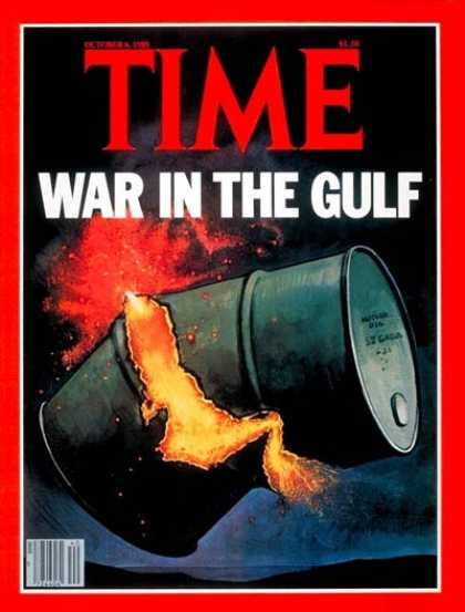 Time - Iran-Iraq War - Oct. 6, 1980 - Middle East