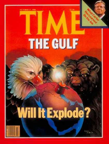 Time - Crisis in the Gulf - Oct. 27, 1980 - Peace - Middle East