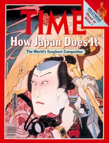 Time - Japanese Industry - Mar. 30, 1981 - Japan - Economy - Business