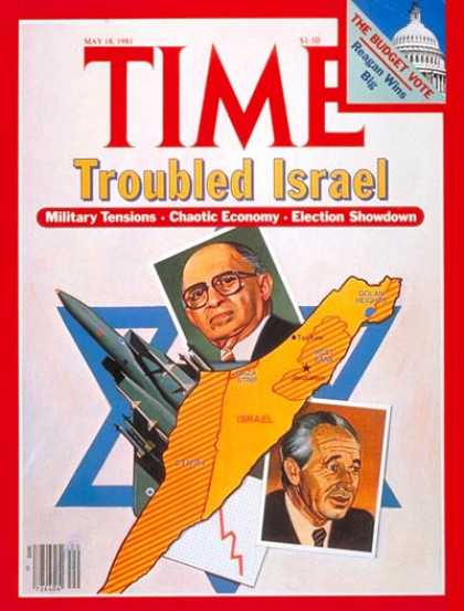 Time - Troubled Israel - May 18, 1981 - Israel - Middle East