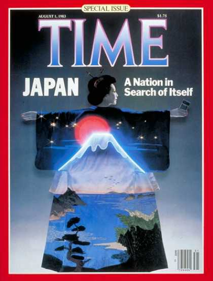 Time - Special Issue: Japan - Aug. 1, 1983 - Special Issues - Japan