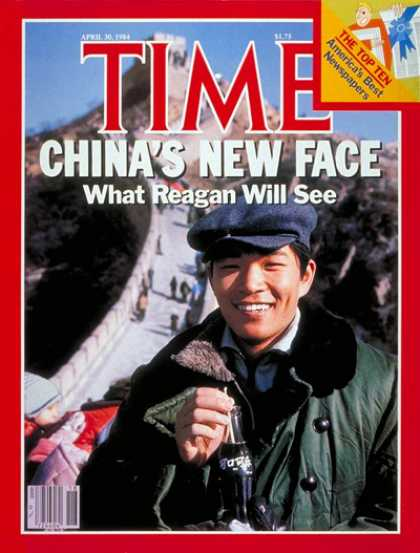 Time - China's New Face - Apr. 30, 1984 - China - Communism