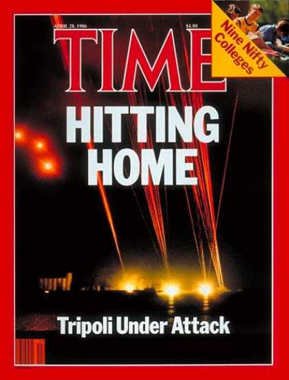 Time - Tripoli Under Attack - Apr. 28, 1986 - Libya - Africa