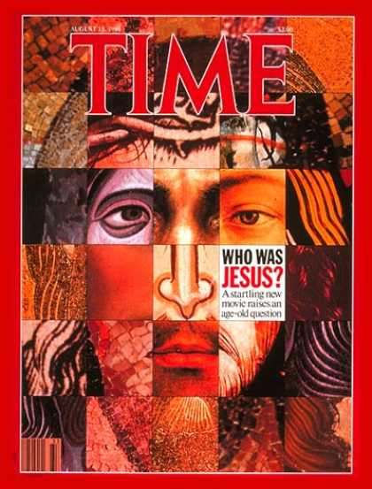Time - Mosaic of Christ - Aug. 15, 1988 - Jesus - Religion - Christianity - Most Popula