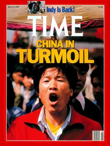 Time - Chinese Demonstrator - May 29, 1989 - China - Revolutionaries - Civil Unrest