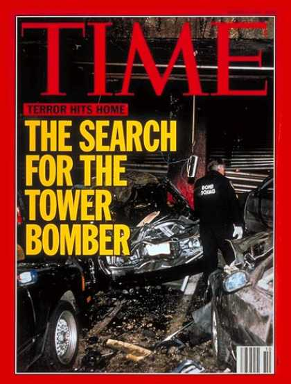 Time - World Trade Center Bombing - Mar. 8, 1993 - New York - Terrorism