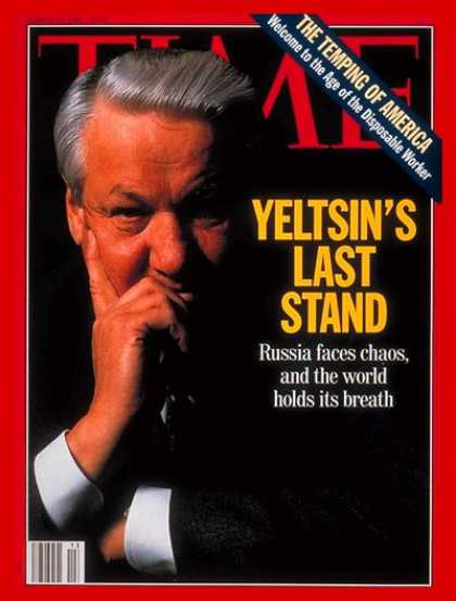 Time - Boris Yeltsin - Mar. 29, 1993 - Russia