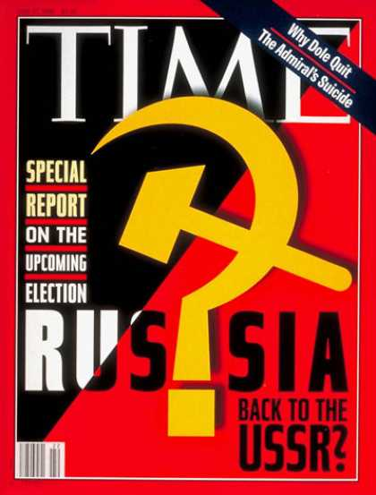 Time - Special Report: Russia - May 27, 1996 - Special Issues - Russia