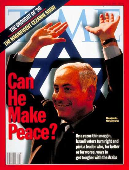 Time - Bejamin Netanyahu - June 10, 1996 - Israel - Middle East