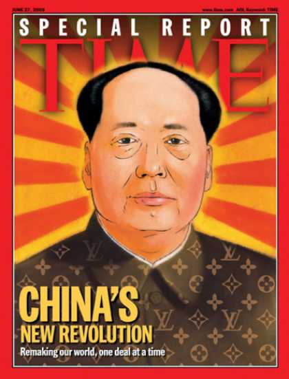 Time - China's New Revolution - June 27, 2005 - China - Globalization - Trade