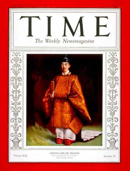 Time - Emperor Hirohito - June 6, 1932 - Royalty - Japan