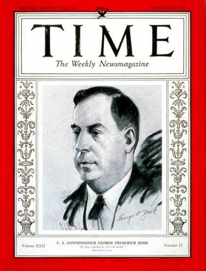 Time - George F. Zook - Sep. 18, 1933 - Education