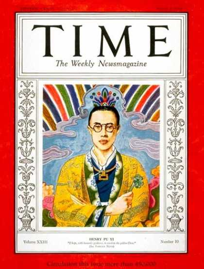Time - Emperor Henry Pu Yi - Mar. 5, 1934 - Royalty - China - Emperors
