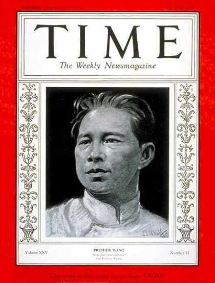 Time - Wang Ching-wei - Mar. 18, 1935 - China