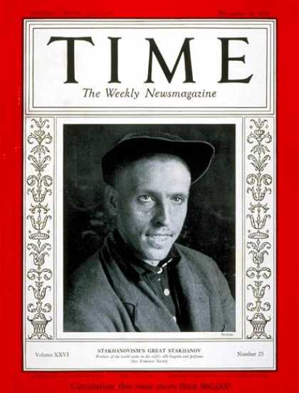 Time - Alexei Stakhanov - Dec. 16, 1935 - Russia
