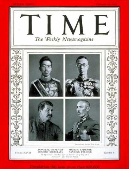 Time - Hirohito, Pu Yi, Stalin & Chiang - Feb. 24, 1936 - World War II - China - Japan