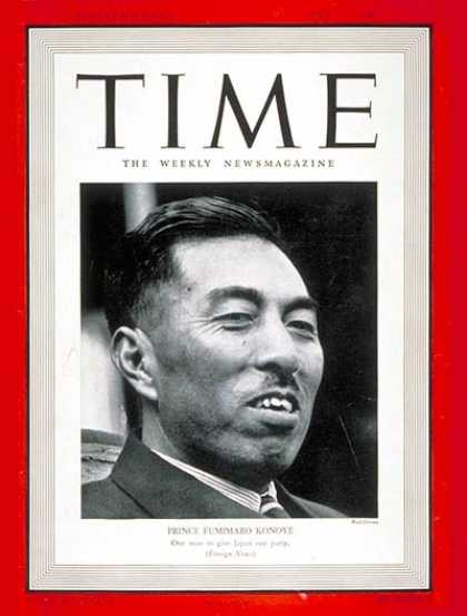 Time - Prince Konoye - July 22, 1940 - World War II - Japan