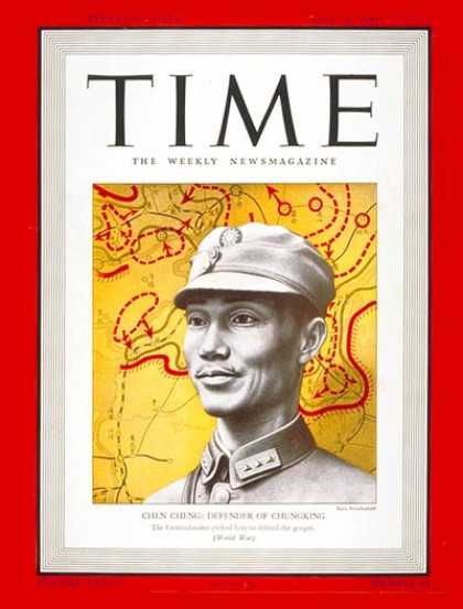 Time - General Chen Chang - June 16, 1941 - China - Military - Generals