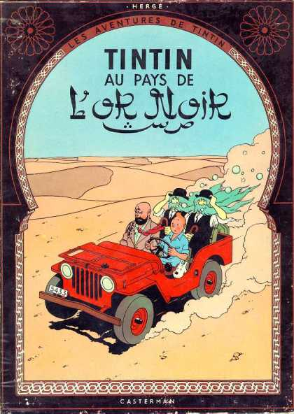 Tintin 15 - Jeep - Mans - Road - Smoke - Letters