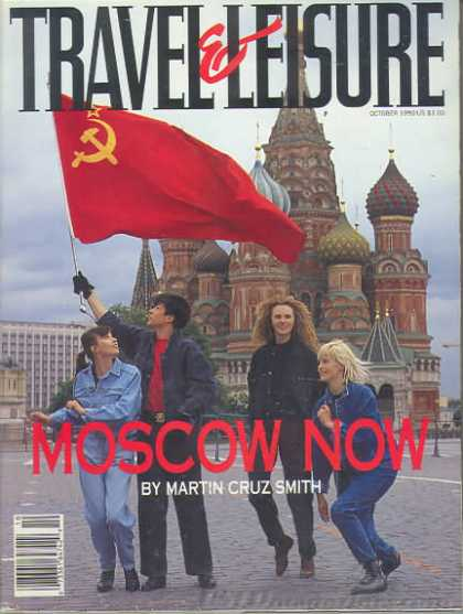 Travel & Leisure - October 1990