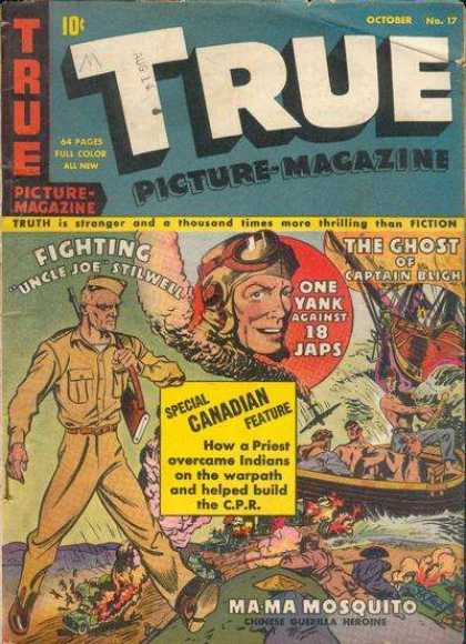 True Comics 17 - Picture Magazine - The Ghost Of Captain Blight - Uncle Joe Stilwell - Boat - Water