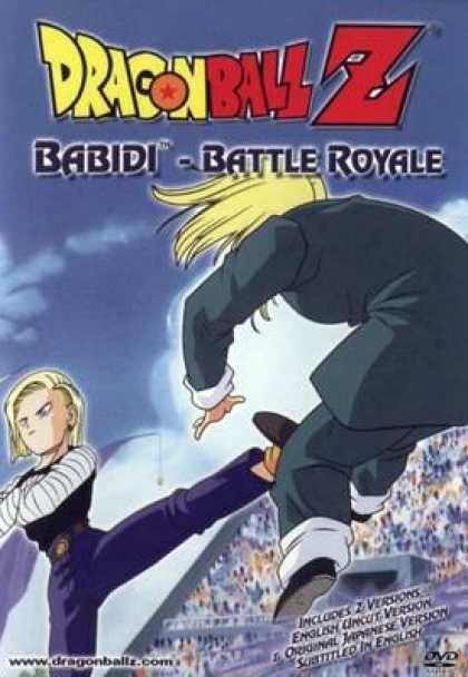 TV Series - Dragonball Z - Babidi Battle Royale