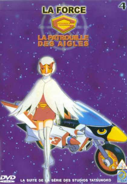TV Series - La Force G