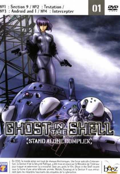 TV Series - Ghost In The Shell Stand Alone Complex F