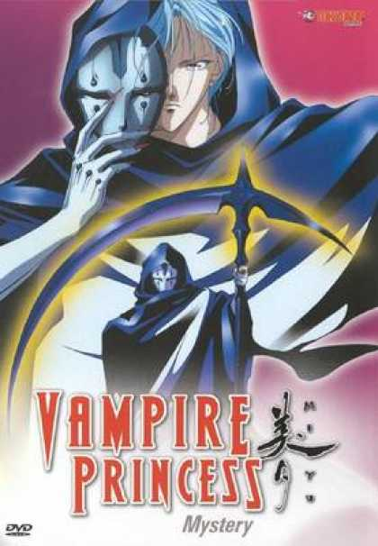 TV Series - Vampire Princess Miyu